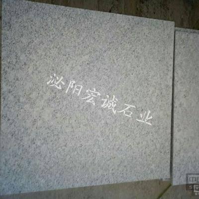 芝麻白荔枝板