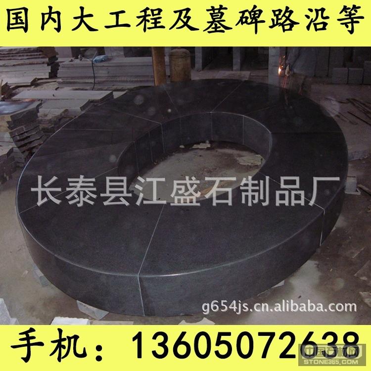 福建芝麻黑石材g654墓碑石雕