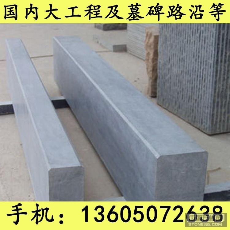 石材芝麻黑石材654