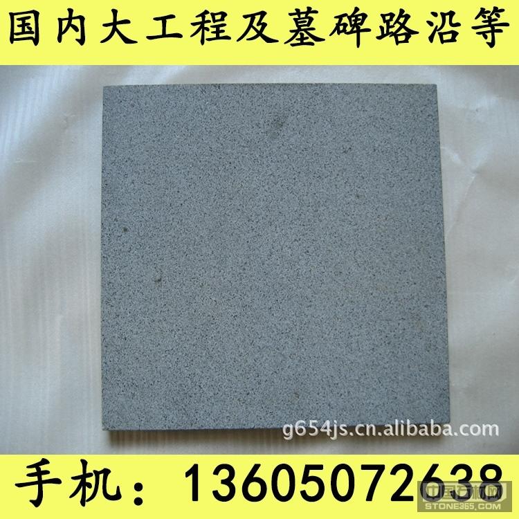 G655中灰麻石材