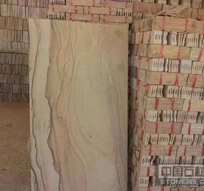 山水々木纹砂岩
