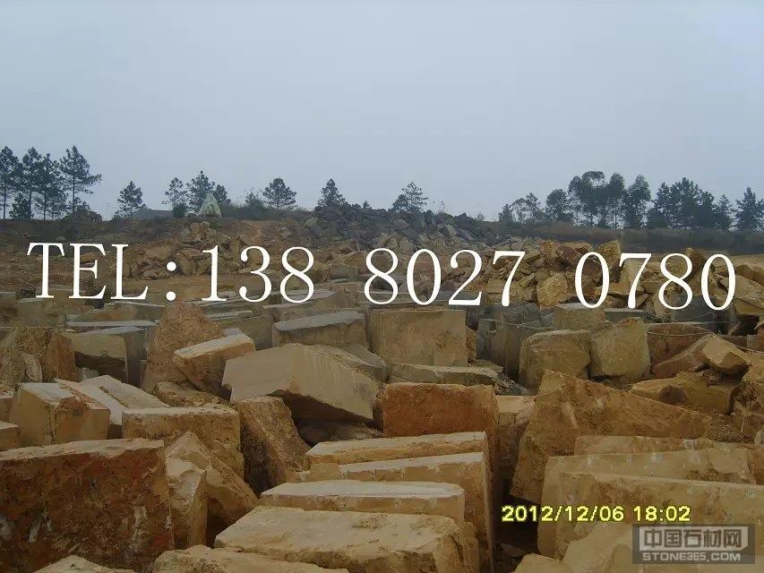 供应四川黄金砂岩