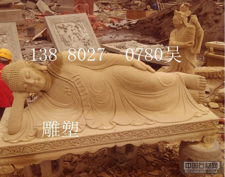 砂岩雕刻人物雕像