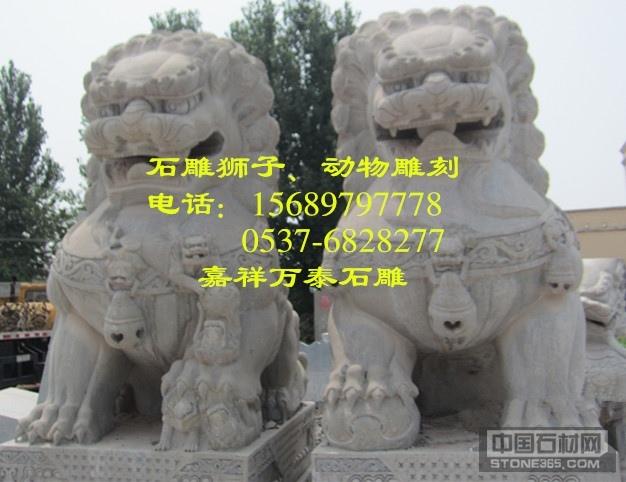 供应山东石狮子厂家直销价格低