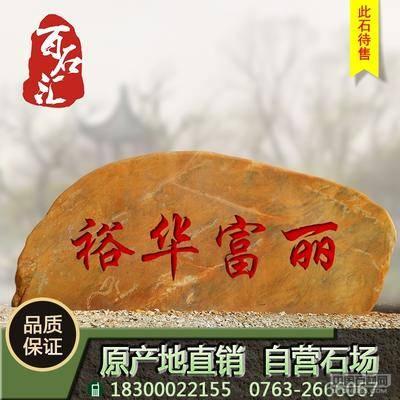 景观石厂家供应广东园林石