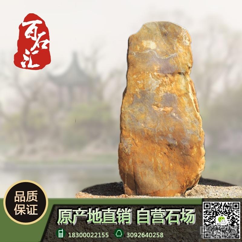 大型黄蜡石刻字价格