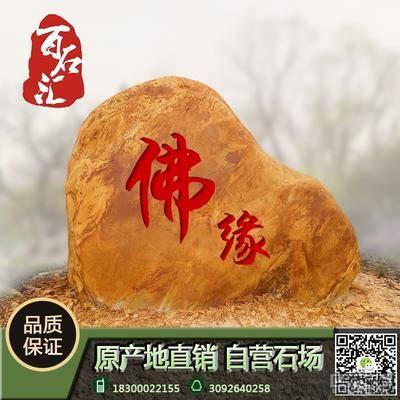 大型园林石低价出售、招牌园林石