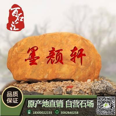 浙江园林石厂家批发、大型景观石