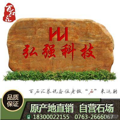 广东园林石价格