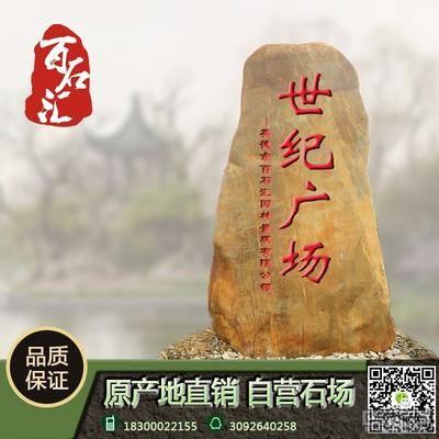 广东黄蜡石批发厂家