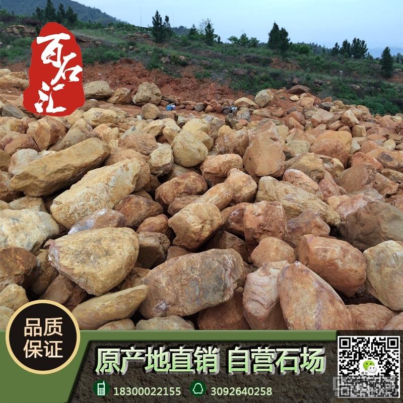 特价黄蜡石、溪流石批发、水冲石