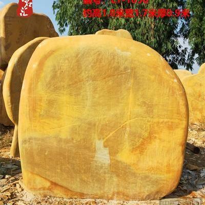 供应大型黄蜡石1-2米高招牌石