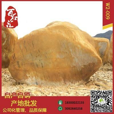 华南地区的园林石批发厂家