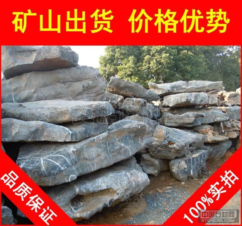广东太湖石,生态水景河源太湖石