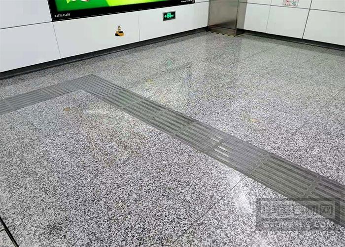 地铁站盲道石