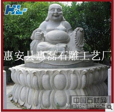 厂家生产 园林工艺品 弥勒佛像