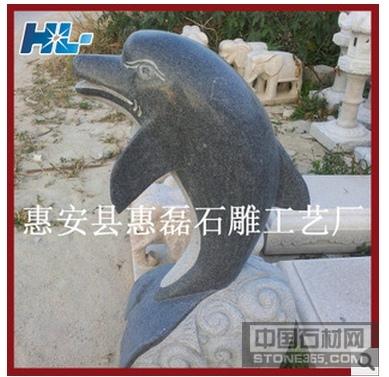 专业批发 海豚石雕 园林景观石