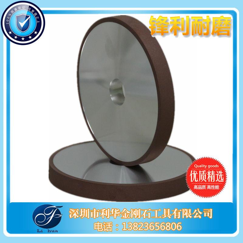 树脂金刚石砂轮抛光金刚石砂轮