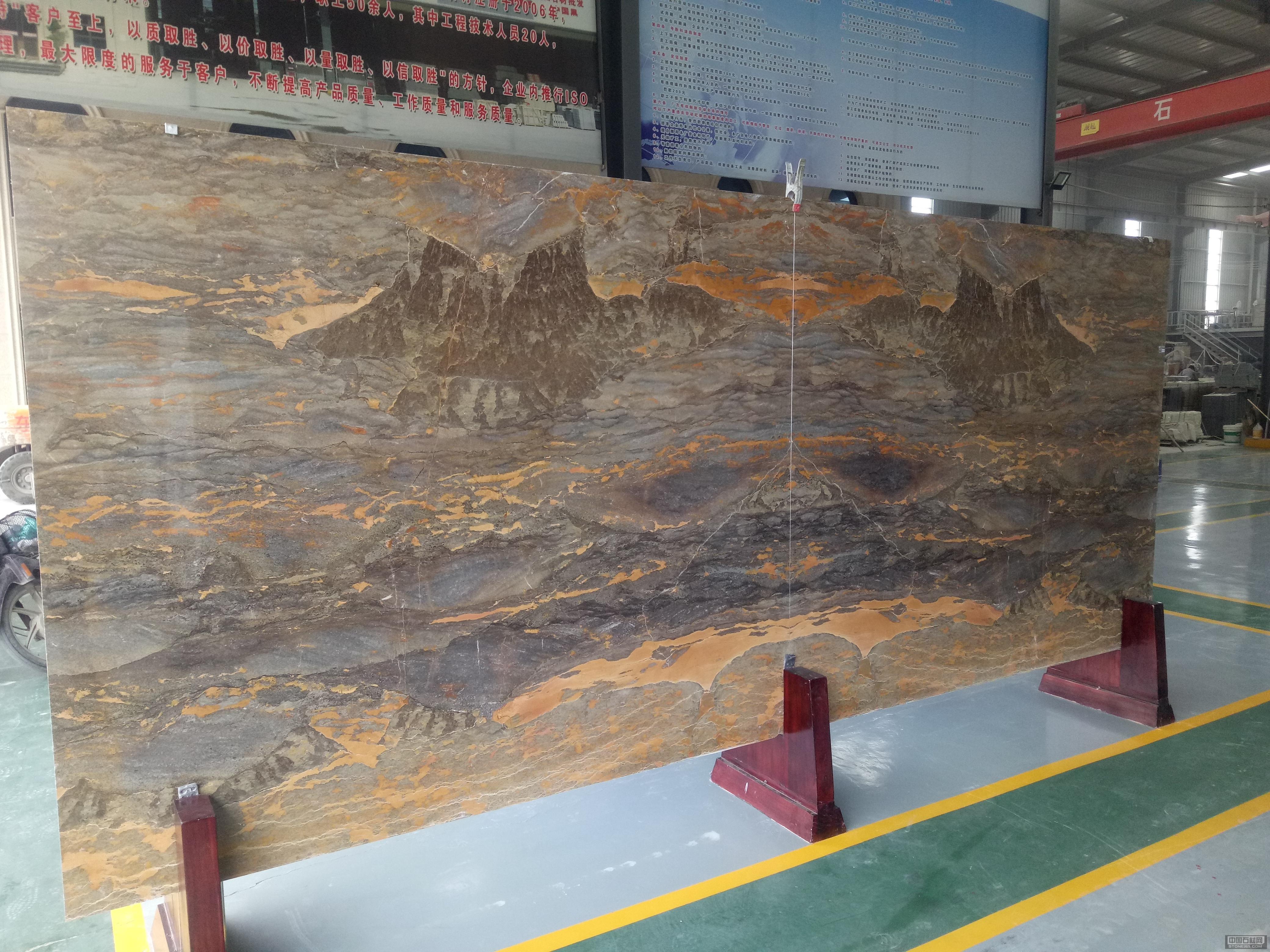 安第斯山水画画