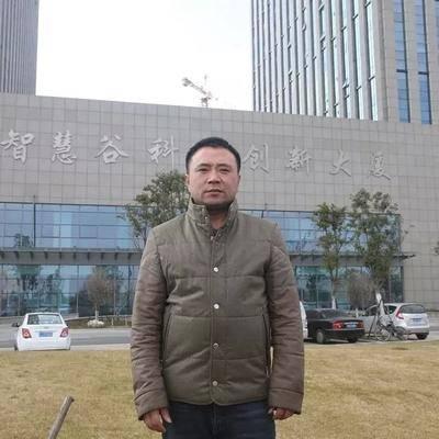 江蘇-鹽城智慧谷