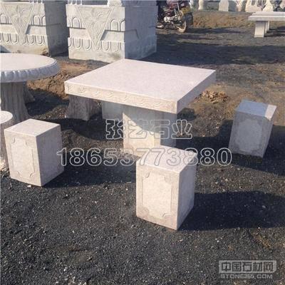 石桌 石凳  9