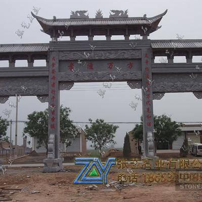 渭南农村牌坊