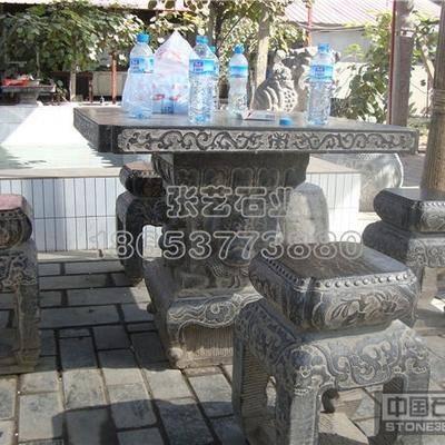 石桌 石凳  10