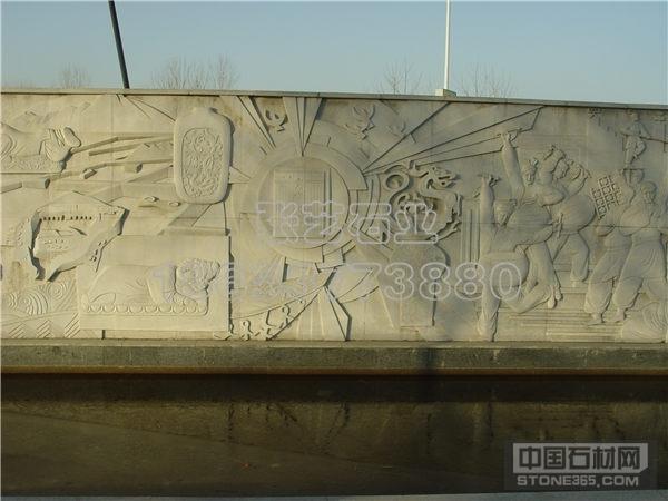 石雕人物壁画