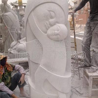 园林石雕 母子