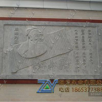 孔子周游列国石雕壁画