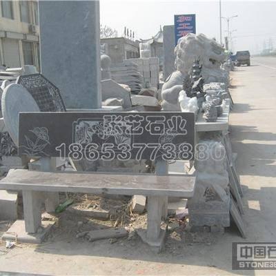 石桌 石凳  8