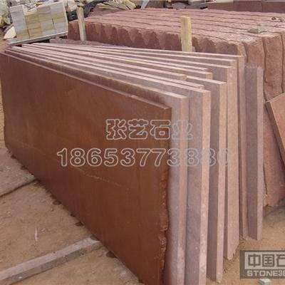红砂岩光板