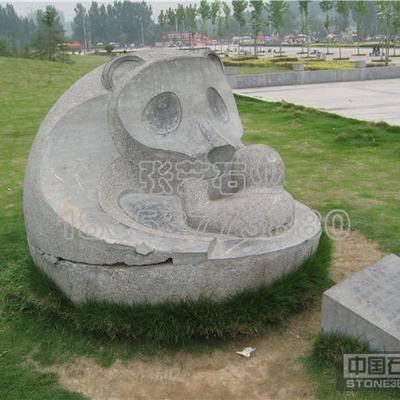 园林石雕 团团圆圆