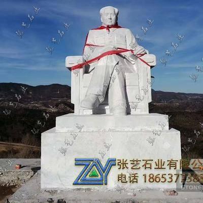 汉白玉毛泽东坐像