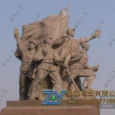 革命群雕雕像