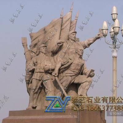 革命石雕群雕