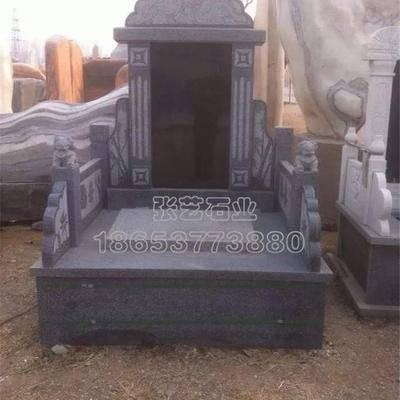 墓碑  11