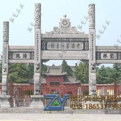 寺庙山门54