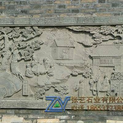 道教文化石雕壁画