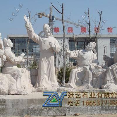 李白石雕人物雕像