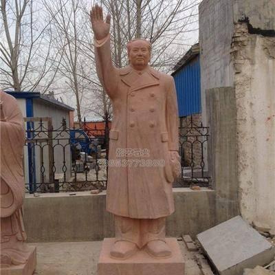 红砂岩毛主席  砂岩雕刻