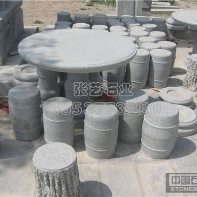 石桌 石凳  7