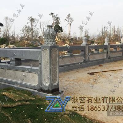 青石石护栏