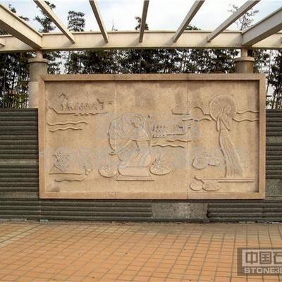 石雕人物壁画  2