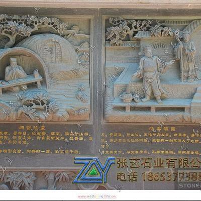 24孝石雕壁画