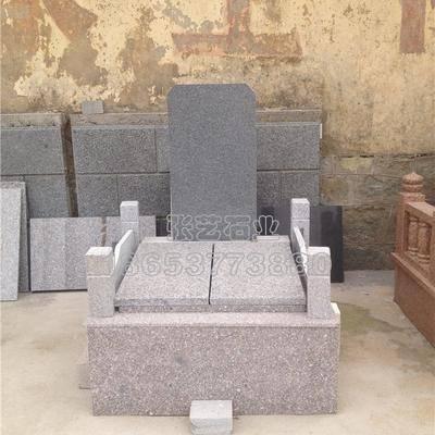墓碑  5