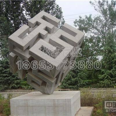 园林雕塑 六面福