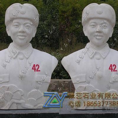 汉白玉雷锋石雕胸像