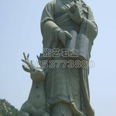 十八罗汉雕像 7