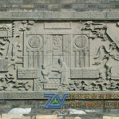 道教文化浮雕壁画